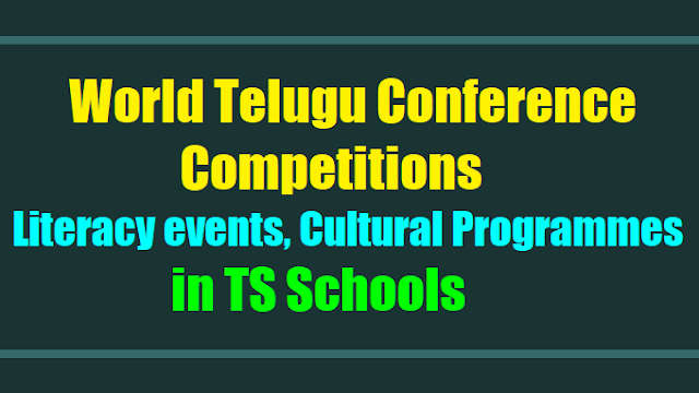 world telugu conference competitions,literacy events, cultural programmes in ts schools,essay writings,elocutions,cultural events,poetry writing,singing & dance in ts schools under world telugu conference.literacy events,cultural programmes,mandal district state level inter school competitions,world telugu conference competitions schedule