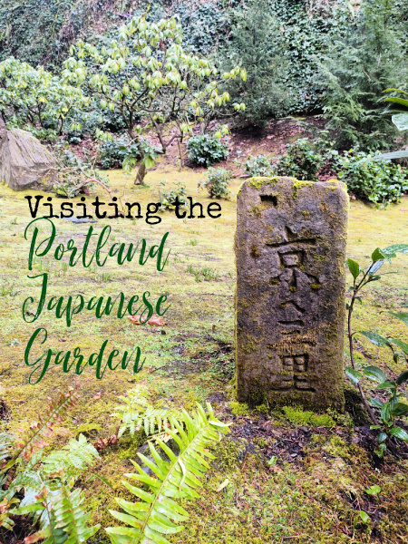 The Portland Japanese Garden is a lovely respite from everything in life, overlooking the city.