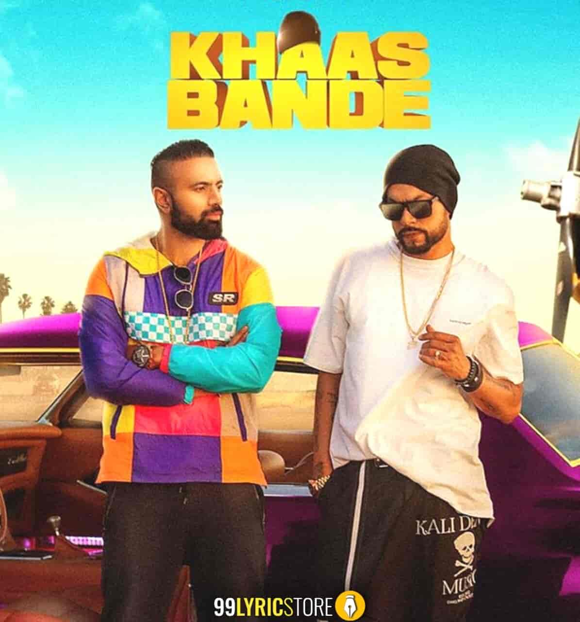 Khaas Bande Gagan Kokri Song Images