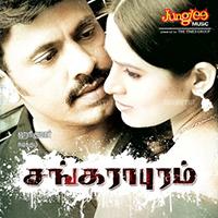 Telugu Mp3 Songs Free Download