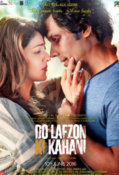 Do Lafzon Ki Kahani 2016 full movie