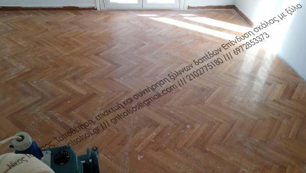 Βαφή ξύλινου δαπέδου. Μπορώ να αλλάξω το χρώμα του;