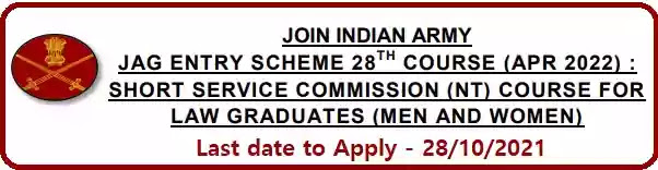 Indian Army 28th JAG Law Vacancy entry April 2022 Entry