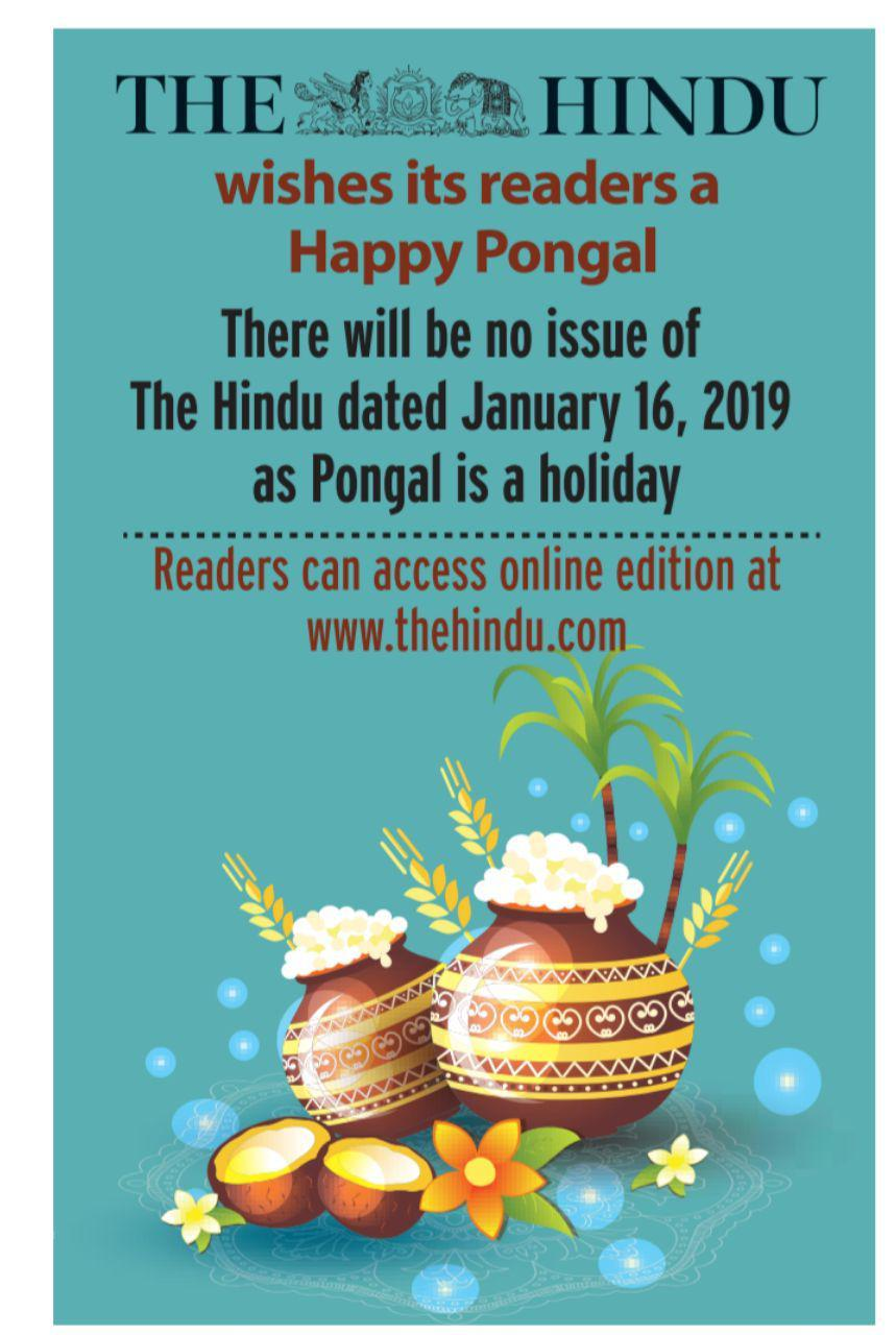 THE HINDU NEWSPAPER IMPORTANT ARTICLES 16 01 2019 - VISION