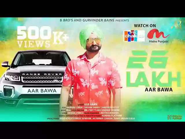 26 LAKH LYRICS - AAR BAWA