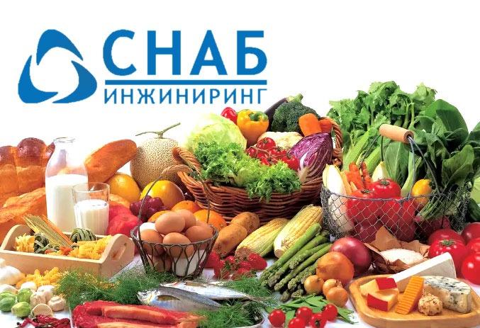 СНАБИНЖИНИРИНГ - оптовые поставки продуктов питания на север - Сибирь и Якутия