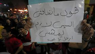 احتجاجات مصر في ظل تحقيق العدالة في الجزائر