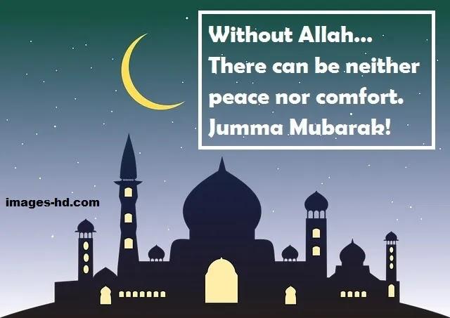 Without Allah no peace, jumma mubarak