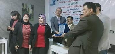 دورة عن العلاقات العامة والبروتوكول والمراسم.) برعاية الجامعة العربية
