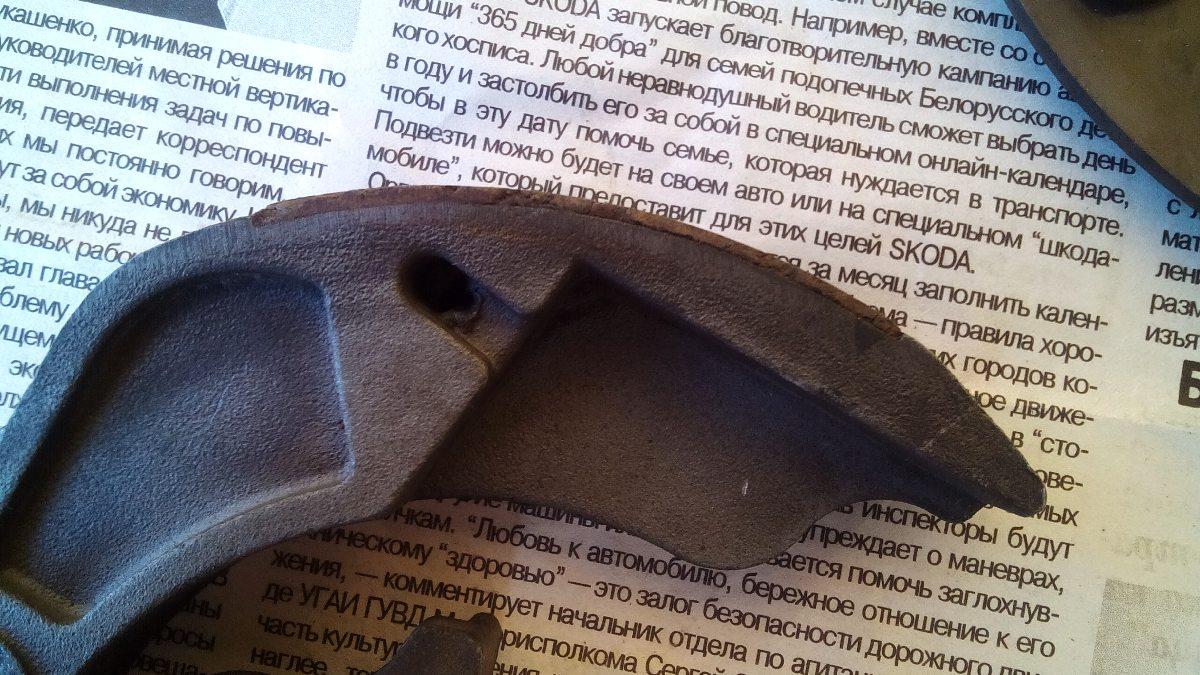 старая накладка сцепления скутера