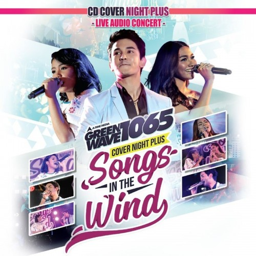 Download [Mp3]-[Hot Album] Live Audio Concert in COVER NIGHT PLUS Songs IN THE Wind CBR@320Kbps 4shared By Pleng-mun.com