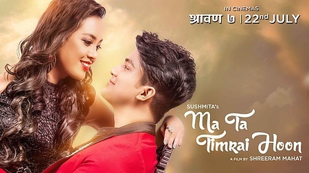 Ma Ta Timrai Hoon (Nepali) Movie Star Casts, Wallpapers, Trailer, Songs & Videos