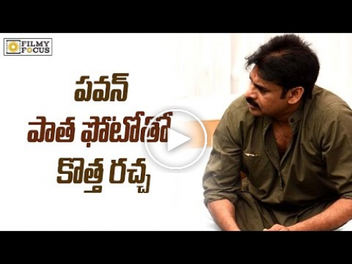 Media Allegations on Pawan Kalyan Visits Bank for Notes Exchange
