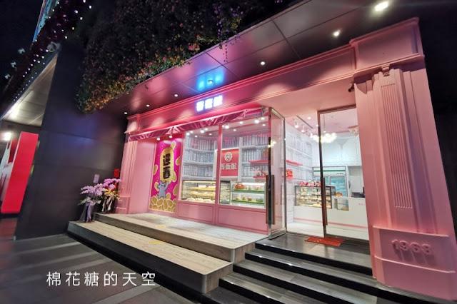 20200202222834 56 - 2020年2月台中新店資訊彙整,25間台中餐廳