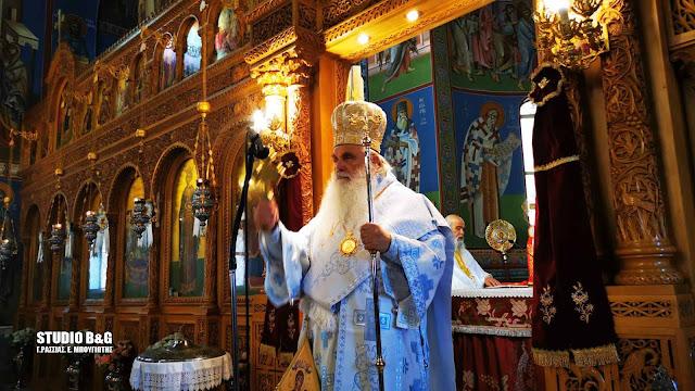 Αρχιερατική Θεία Λειτουργία για τους Αγίους καταγόμενους από την Κίο της Μικράς Ασίας (βίντεο)