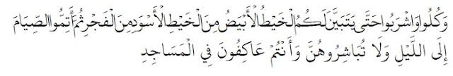 """Dan makan minumlah hingga terang bagimu benang putih dari benang hitam, yaitu fajar. Kemudian sempurnakanlah puasa itu sampai (datang) malam, (tetapi) janganlah kamu campuri mereka itu, sedang kamu beri'tikaf dalam masjid"" (QS. Al Baqarah: 187)."
