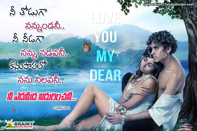 telugu quotes, love quotes in telugu, manikumari love quotes in telugu, love poetry by manikumari, best love poety in telugu