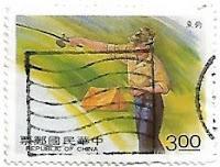 Selo pesca
