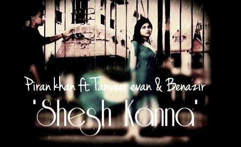 Shesh Kanna Song Lyrics