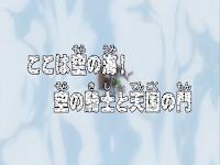 One Piece Episode 153