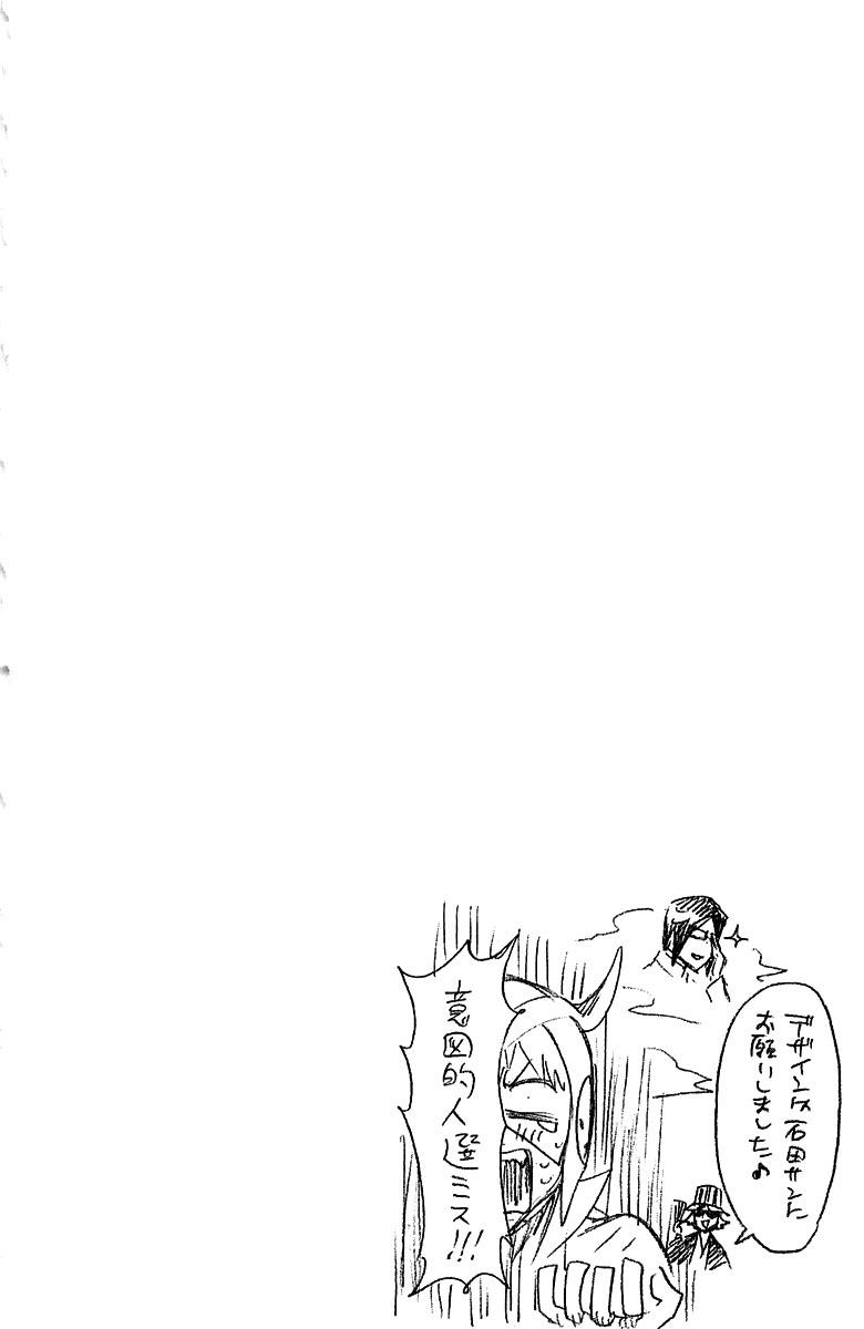 Bleach chapter 249 trang 21