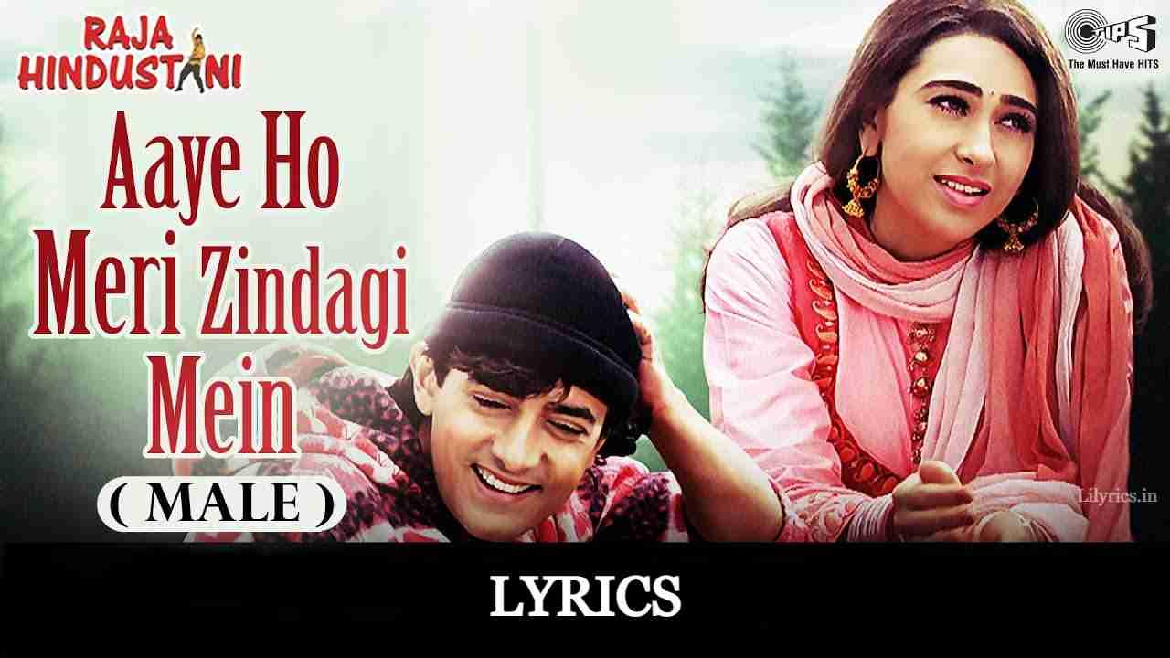 Aaye Ho Meri Zindagi Mein Lyrics in Hindi