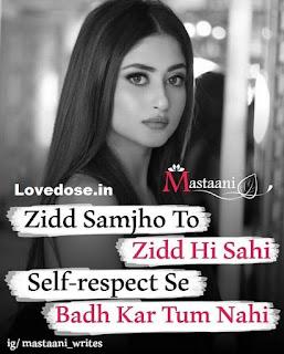 Girl Attitude Status Shayari In Hindi
