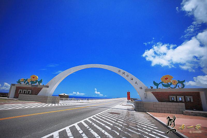 [澎湖白沙景點] 澎湖跨海大橋|啟發機車行澎湖機車出租~歐多麥澎湖走透透開始