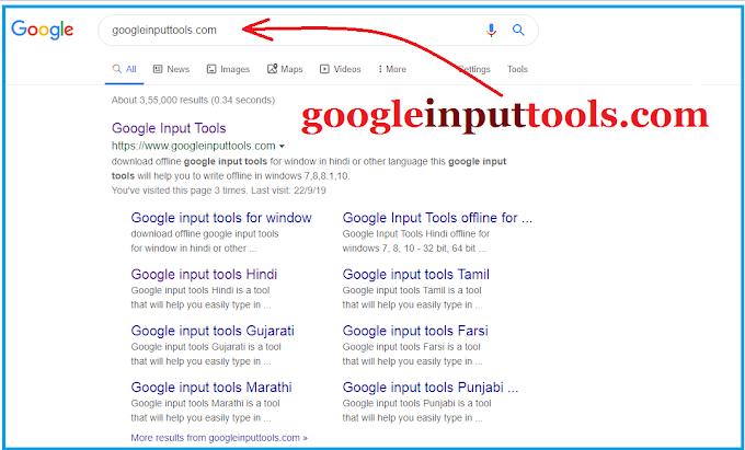 Google input tools for window | Google Input Tools offline for windows 7, 8, 10 - 32 bit, 64 bit