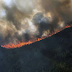 Γη: «Ο πλανήτης της φωτιάς»