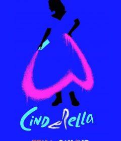 فيلم Cinderella 2021 مترجم