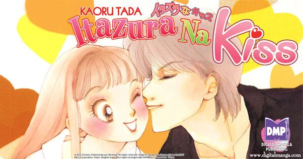 Cover of Kaoru Tada's Itazura No Kiss with anime boy and anime girl about to kiss