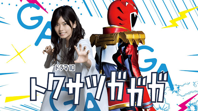 Download Dorama Jepang Tokusatsu Gagaga Batch Subtitle Indonesia