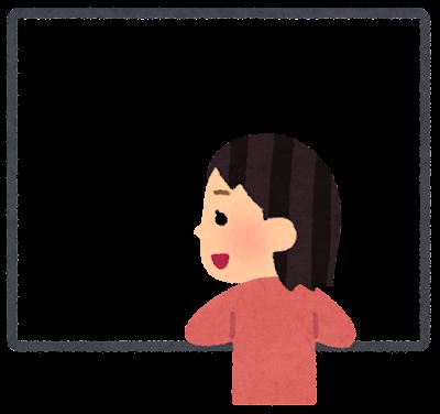 窓の外を見る人のイラスト(女性・フレーム)
