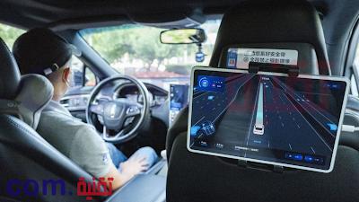 بايدو الصينية تفكر في صنع سيارتها الكهربائية الخاصة