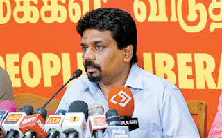 JVP press conference on 15.12.2016