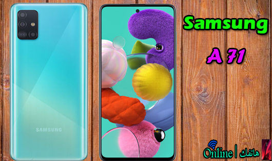 samsung galaxy a71,galaxy a71,samsung galaxy a71 unboxing,samsung a71,samsung galaxy a71 price,samsung galaxy a51,samsung galaxy a71 review,samsung,samsung a51,galaxy a51,samsung galaxy a51 unboxing,a71,samsung galaxy a71 specifications,samsung galaxy a71 launch date in india,samsung galaxy a51 price,galaxy,samsung galaxy a51 vs a71,samsung galaxy a71 hands on,samsung galaxy,samsung galaxy a71 official