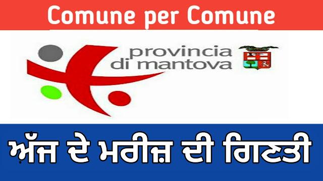 Comune de hisab nal Mantova di list 03/04/2020