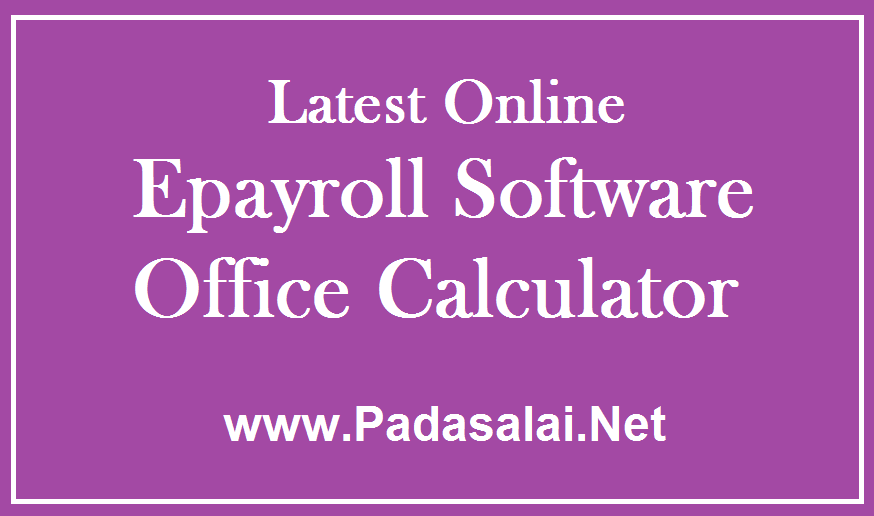 Latest Online Epayroll Office Calculator - Software