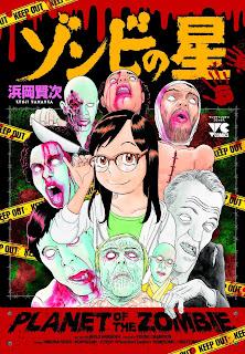 Zombie no Hoshi (ゾンビの星)