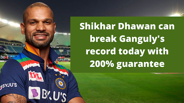 Shikhar Dhawan can break Ganguly's record today with 200% guarantee
