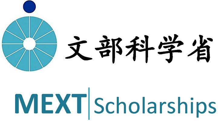 عملية التقديم للمنحة الدراسية MEXT 2022 (ممولة بالكامل)