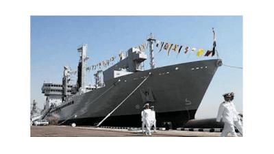 Naval Dockyard Trade Apprentice