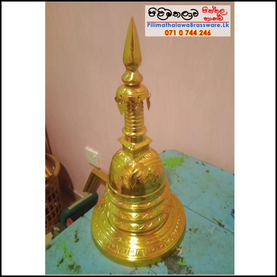 1 feet Tall Gold Plated Brass Pagoda (Karaduwa, Chaithya) - අඩි 1 උස රන් ආලේපිත කරඩු වහන්සේ