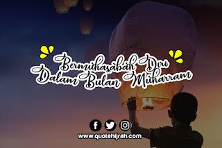 """Bulan Muharram bagi umat Islam dipahami sebagai bulan Hijrahnya Rasulullah saw dari Makkah ke Madinah, yang sebelumnya """"Yastrib"""""""