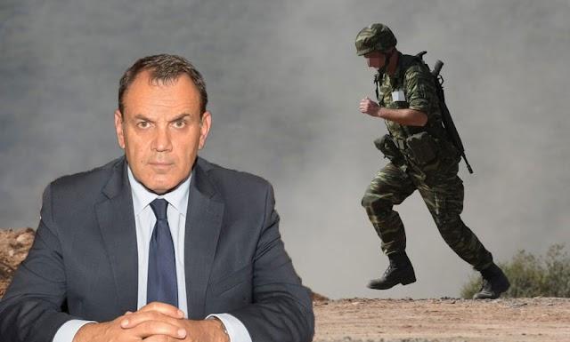 Παναγιωτόπουλος: Αυτά δήλωσε για τα όρια ηλικίας στην Προκήρυξη ΕΠΟΠ (ΕΓΓΡΑΦΟ)