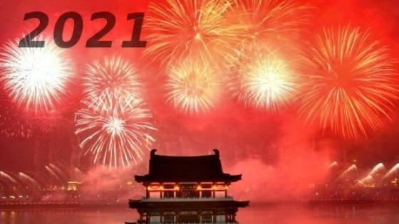 Китайский Новый год: отмечаем в феврале 2021 года