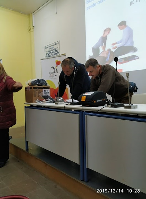 Πρωτόκολλο συνεργασίας για την διάθεση Αυτόματου Εξωτερικού Απινιδωτή, ο οποίος αποκτήθηκε από τους Προσκόπους, χάρη στη δωρεά ανώνυμου παλαιού Προσκόπου υπογράφτηκε από το Σώμα Ελλήνων Προσκόπων και το 1ο Εργαστηριακό Κέντρο Βέροιας
