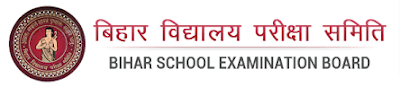 Sarkari Result: BSEB STET Exam Result 2020 - 37335 Vacancy