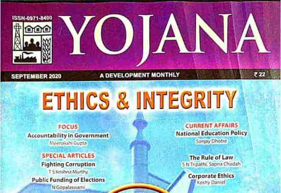 Yojana Magazine September 2020 PDF in English